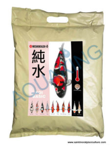 Nishikigoi-O-Basic-Aliment-pour-Carpe-Koi-15kg-1