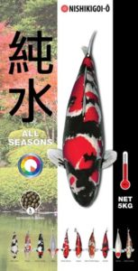 Nishikigoi O All seasons Aliment pour Carpe Koi 5kg, bassin, carpe koi