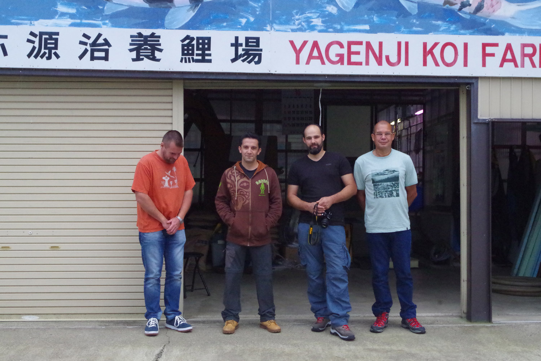 Éleveur de Koi Yagenji