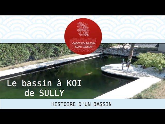 Le bassin à koi de Sully