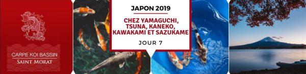 16/10 : Chez Yamaguchi, Tsuna, Kaneko, Kawakami et Sazukame