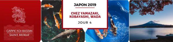 13/10 : Chez Yamazaki, Kobayashi et Wada